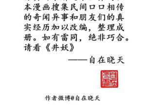 /a/kongbuduanpian/2020/0804/10103.html