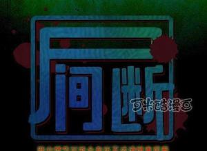 /a/kongbumanhua/2020/0201/1530.html