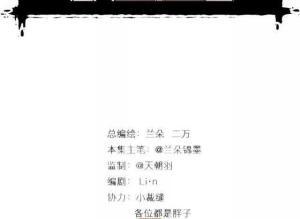 【恐怖漫画 短篇】信仰