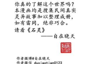 /a/hanguolieqi/2019/0901/1294.html