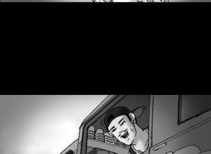 【恐怖漫画 短篇】无声恐怖漫画《冰淇淋先生》