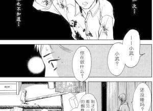 【恐怖漫画 短篇】日本悬疑漫画《动物们的窃语》