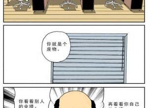 【恐怖漫画 短篇】恐怖漫画《洞》诡谲日常系列