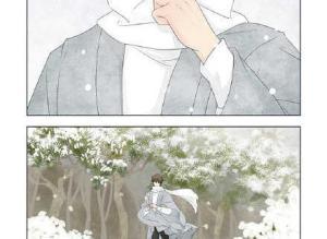 【恐怖漫画 短篇】故事漫画《愿望》奈何志