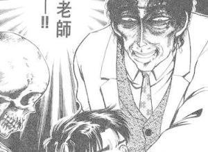 【恐怖漫画 短篇】日本恐怖漫画《霉菌老师》