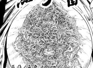 【恐怖漫画 短篇】重口漫画《鱼子酱》