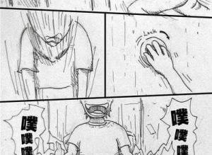 【恐怖漫画 短篇】恐怖漫画《厕所里的漩涡》所以上厕所最好就不要玩手机了