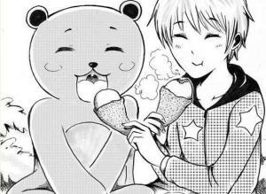 【恐怖漫画 短篇】故事漫画《Happy New Year》新年快乐!!!