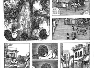 【恐怖漫画 短篇】猎奇漫画《树木》这是树精吗