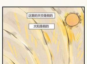 【恐怖漫画 短篇】猎奇漫画《情人节.玫瑰恋人》