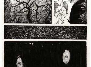 【恐怖漫画 短篇】短篇恐怖漫画《水滴》有点难以理解就是了