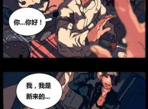 【恐怖漫画 短篇】长篇恐怖漫画《A栋411》电梯阴气太重了