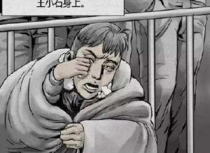 【恐怖漫画 短篇】恐怖漫画《春运赶