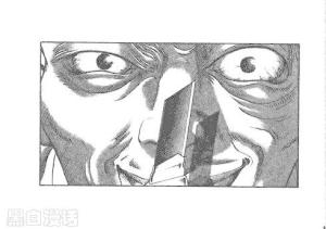 【恐怖漫画 短篇】日本恐怖漫画《着魔的13班》13是个不祥的数字