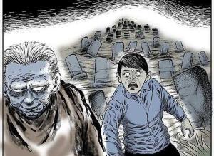 【恐怖漫画 短篇】中国诡实录《鬼引路》走夜路结果碰到…
