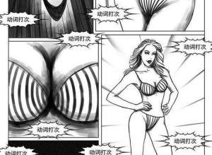 【恐怖漫画 短篇】恐怖漫画《美腿》