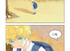 【恐漫短篇】故事漫画《同类异类》怎么办志【第39章 吃软不吃硬】