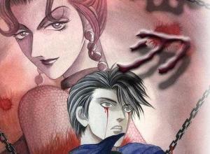 【恐怖漫画 短篇】惊悚漫画《密刃》匕首的诅咒