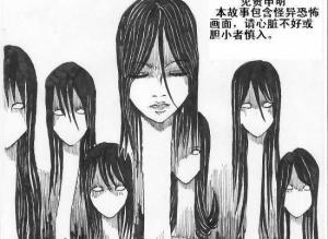 【恐怖漫画 短篇】恐怖漫画《地下室怪谈》尸满为患的地下室