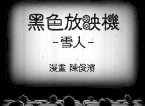 /a/kongbumanhua/2019/1012/1346.html