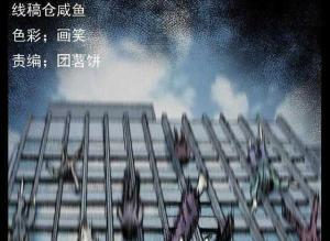 【恐怖漫画 短篇】恐怖养老院