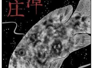 【恐怖漫画 短篇】惊悚漫画《怪潭山庄》