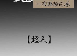 /a/kongbumanhua/2019/1209/852.html