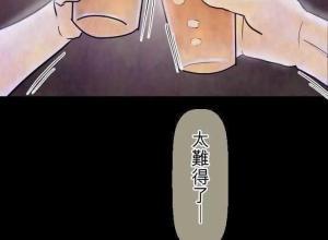 【恐怖漫画 短篇】恐怖漫画《帮忙》找人帮忙要小心点!