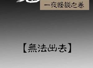 /a/hanguolieqi/2019/0906/1427.html