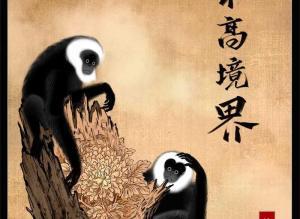 【恐怖漫画 短篇】故事漫画《最高境界》造物神