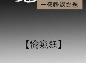 /a/kongbuduanpian/2020/0526/5949.html