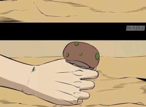 【恐怖漫画 短篇】人类最后的食物