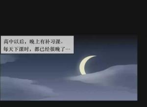 【恐怖漫画 短篇】恐怖直播