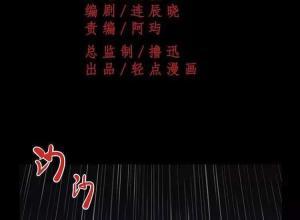 【恐怖漫画 短篇】无梦无疼的橡皮人