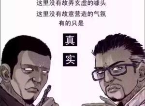 /a/kongbumanhua/2020/0515/3374.html