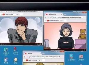 【恐怖漫画 短篇】网络主播的海怪诅咒