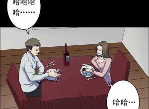 【恐怖漫画 短篇】神奇的减肥药
