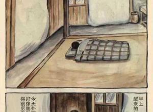 【恐怖漫画 短篇】外面的窘迫