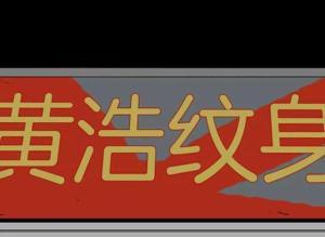/a/kongbuhanman/2020/0308/3111.html