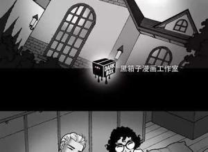 【恐怖漫画 短篇】爸爸的痛