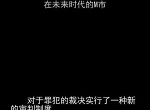 /a/hanguolieqi/2020/0525/5922.html