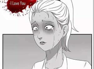【恐怖漫画 短篇】I Love You
