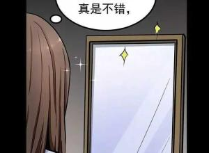 【恐怖漫画 短篇】镜子里有鬼