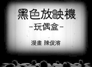 /a/hanguolieqi/2019/0922/1645.html