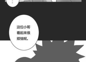 【恐怖漫画 短篇】冥婚