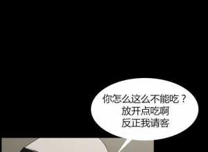 【恐怖漫画 短篇】赎罪信