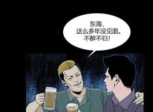 【恐怖漫画 短篇】口味虾怪谈
