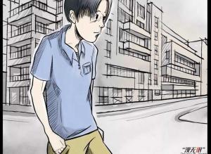 【恐怖漫画 短篇】发现生活的美好!