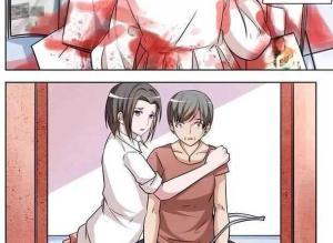 【恐怖漫画 短篇】杀死姐姐的凶手是谁?!