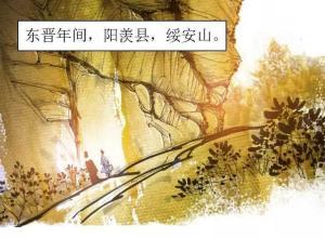 /a/kongbumanhua/2020/0329/2265.html